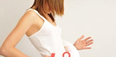كيف تعرفين انك حامل؟